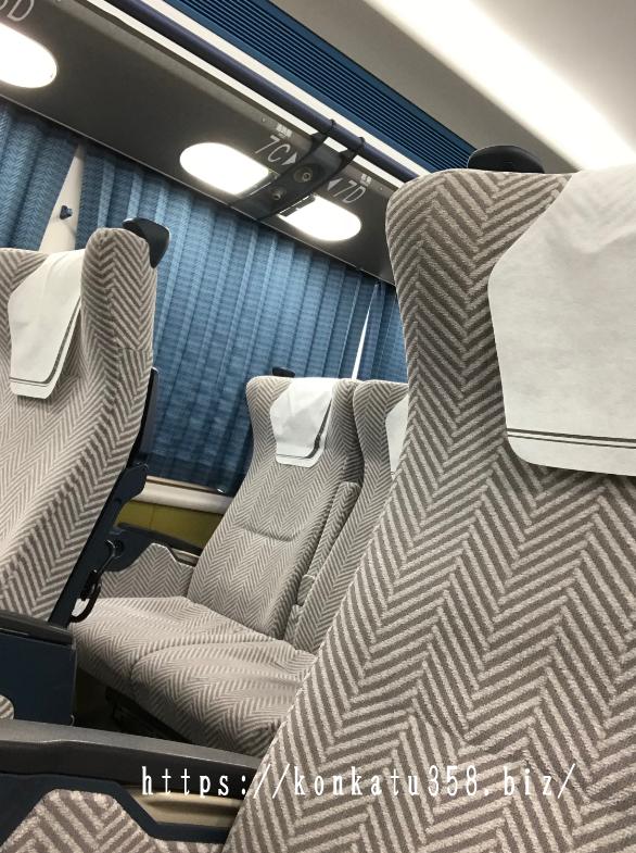 鉄道好き 婚活 大阪